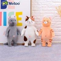 Metoo Oturan Pozisyon Kedi Bebek Yaratıcı Dolması Oyuncaklar Karikatür Yastık Çocuk Oyuncakları Kızlar Çocuk Erkek Kawaii Bebek Peluş Oyuncaklar 201215