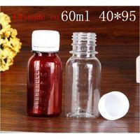 Envío libre 60ml marrón transparente de plástico PET A Calibración botella vacía de sopa en polvo Esencia píldora vaciar envase cosmético