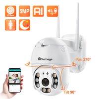 Камера Techage 5MP HD WiFi Открытый Водонепроницаемая камера PTZ AI безопасности Обнаружение человеческого камеры цветного ночного наблюдения