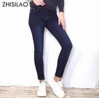 Zhisilao magro jeans jeans jeans lápis calças casuais calças azul cintura alta botão calça jeans mulher jeans bodycon high elastic 201029