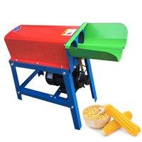 Ferme Maïs Maïs Maïs Machine Machine Machine fraîche Maïs Machine Machine Machine Nouveau modèle Soja de Soja Sorgho à vendre