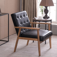 75 x 69 x 84cm Retro Modern Wooden Single Chair Black PU