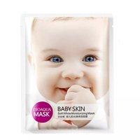 새로운 판매 화장품 바이오 콰아 뜨거운 패션 어린이 얼굴 실크 단백질 마스크 화장품 12 종류의 아기 얼굴 얼굴 멀티 색상