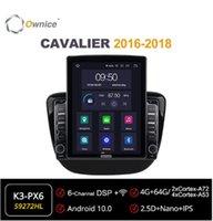Auto Audio Eigangice Octa 8 Kern Android 10.0 Radio FORCHEVROLET CAVALIER 2021 GPS Multimedia Stereo Playertesla Stil 4G LTE