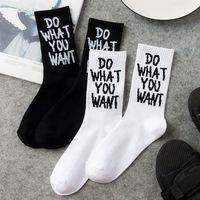 Drôle Trendy Faites ce que vous voulez longue lettre Crew Socks Harajuku Hip Hop Skateboard Femmes Hommes Nouveauté Noir Coton Blanc Bonneterie