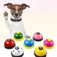 Anillo de perro Bell Dog Agility Training Products Productos Juguetes Juguetes Perros PET PERRÍA COMPRENCIA Mascotas Mascotas Juguetes de Inteligencia 8 COLORES WY1040