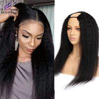 العوامل الحديثة غريب مستقيم ش جزء شعر مستعار شعر مستعار شعر مستعار للنساء البرازيلي ريمي الشعر اللون الطبيعي 150٪ الكثافة ريمي