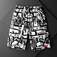 Camouflage de la soie de glace d'été Grand Shorts Mode Marque Mince Beach Sports Sports Sports