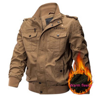 PLus size M-6XL US Amry winter warm fleece jacket animal star printed baseball uniform pilot men's jacket Men's Outerwear Coats