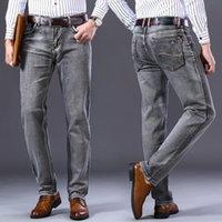 남성 청바지 무료 2021 스트레치 규칙적인 맞는 비즈니스 캐주얼 클래식 스타일 패션 데님 바지 남성 블랙 블루 그레이 바지