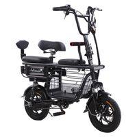 Daibot Electric Bike велосипед родитель-ребенок два колеса электрические велосипеды 48V 80 км умный портативный электрический скутер с тремя сиденьями