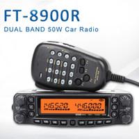 일반 YAESU FT-8900R FT 8900R 전문 모바일 자동차 양방향 라디오 / 자동차 트랜시버 무전기 인터폰