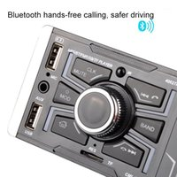 Bluetooth 4062TM touch screen 4.1 inch Audio playback format MP3 car MP5 car MP41