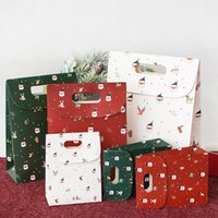5Pcs Merry Christmas Apple Box Fruit Gift Candy Self Adhesiv...