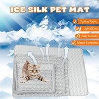 الكلب حصيرة التبريد الصيف وسادة حصيرة للكلاب القط بطانية أريكة تنفس كلب سرير الصيف قابل للغسل للكلاب الصغيرة المتوسطة car1