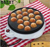 Ekmek Makineleri Mini Gözleme Makinesi Pişirme Makinesi Ev Elektrikli Takoyaki Ahtapot Topu Izgara Pan Mutfak Pişirme Araçları Çerezler Makinesi1