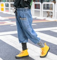 Fashion Old Kids Jeans 2021 Printemps Nouveaux enfants Volants High Taille Denim Pantalons Filles Lettre Elastic Cowboy Cowboy Pantalon A5677