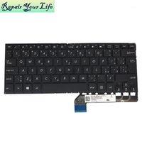 Tastiere di ricambio per laptop Tastiera CS Tastiera per Asus UX360 UX360CA-UBM1T UX360CA-UBM1T UX360CA-UHM1T UX360CA-UHM1T UX360CA-IH51T CZ CZECH Nero con retroilluminazione VITE Post 0