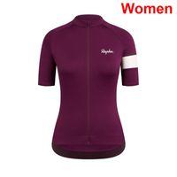 Рафа летнее дышащая команда велосипед велосипедный джерси короткие рукава рубашки женские дорожные велосипедные наряды на открытом воздухе Sportwear S21012618