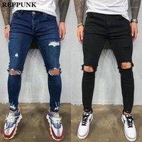 جينز رجالي reppunk 2021 رجل بلون اللون أزياء سليم سروال رصاص مثير عارضة حفرة ممزق تصميم الشارع الشهير الهيب هوب الذكور 1