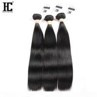 8A 학년 브라질 버진 헤어 번들 스트레이트 헤어 360 레이스 정면 3 번들로 100 % 처리되지 않은 처녀 인간의 머리카락 확장