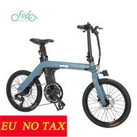 EU의 주식! Fiido D11 전기 자전거 100km 사이클링 도시 접이식 Ebike 시프 팅 버전 20inch 타이어 250W 모터 최대 25km / h