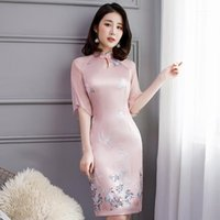 Ropa étnica Pink Split Split Elegant Lady Qipao Imprimir Floral Rayon Satén Show Show Cheongsam Chino Estilo tradicional Vestido de noche Vestidos