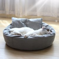 كلب السرير الدافئة الصوف الحيوانات الأليفة بيت الكلب قصيرة أفخم الشتاء الأسرة للكلاب المتوسطة الصغيرة القطط لينة أريكة وسادة وسادة سلة