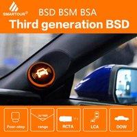 Автомобильные Вид сзади Камеры Паркинг Датчики парковки BSD слепые Сообщение Мониторинг Обнаружение Z Волна BSM Микроволновая радара Зубная система Изменение переулков