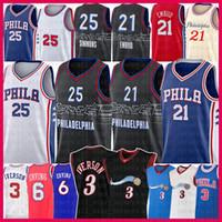 Аллен 3 Иверсон Джоэл 21 Embriid BEN 25 Simmons Баскетбол Джерси Юлиус 6 Serving Мужская молодежная Детская майки Ретро сетка 2021 новый