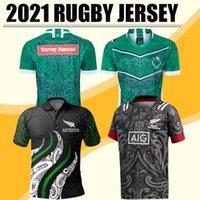 20 21 NOVO Maori Todas as estrelas Indígenas Todas as estrelas Rugby Jersey Tamanho: S-5XL A qualidade é perfeita.