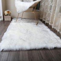 Tapis Muzzi poilue 2021 peau de mouton SKIN SKIN FAUX CHAMBRE DE CHAÎNE FAUX MATIX MATS Lavables Zone textile artificielle Rugs carrés
