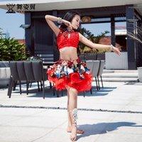 Танцевальное крыло танцевальная платье живота 2018 Новый вид Gongfu Короткие юбка Мода Костюм Oriental Dance 3131