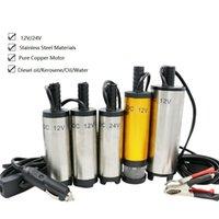 휴대용 미니 12V 24V DC 전기 펌프 디젤 오일 워터 알루미늄 합금 쉘 12L / 분 연료 전송 펌프