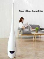 Humidificateur de résistance au sol, purificateur d'air silencieux ménager, brume lourd1