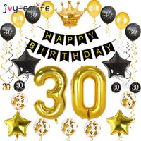 30 Birthday Party Decorations Adult 30 40 50 60 Years Decor ...