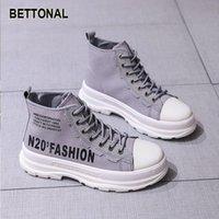 Stiefel Betonale Frauen Schuhe für weibliche Leichte Mode Knöchel Herbst Frühling
