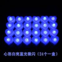 Cougelle lumière coeur en forme de CreativeD CreativeD Electronics Cougies Donner une lampe d'éclairage mariage anniversaire mariage arrangement PROP 0 4ZX P1