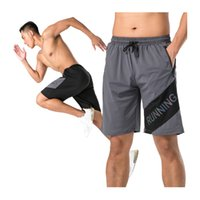 Hommes Fitness Shorts en vrac Course à Pied Shorts Casual Male Plage Marque Sweatpants Quick Dry Man Shorts formation