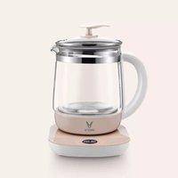 Viomi здоровье Электрический чайник 1.5L Многофункциональный Timing изоляции котёл стекла Электрический чайник Soup чайник