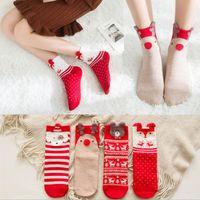Calcetines de Navidad ciervos impresa de las mujeres de la muchacha caliente lindo Adulto de Navidad Medias de algodón grueso del piso del calcetín del sueño Fuzzy Calcetines WY860