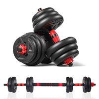 23lbs / 33lbs ajustável Dumbbell Set Levantamento de Peso Barbell Placas Extensão Barras Treinamento Treinamento Home Ginásio Fitness Equipamentos