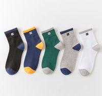 Herren Socken Kundenspezifische private Logo Großhandel 10 Paare von einem Stück Männer Socke Farbe Patchwork Sportboot Mid-Calf Länge