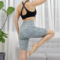 Sport da donna sexy Pantaloncini a vita alta Athletic Gym Workout Fitness Cycling Mujer Leggings Atletico Traspirante Push Up 2021 # J2P