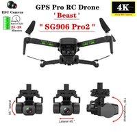 SG906 Pro2 GPS بدون طيار 5G WIFI FPV 4K HD كاميرا مع ثلاثة محاور المضادة للاهتزاز استقرار الذاتي gimbal فرش موتور rc quadcopter1