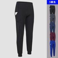Fanceey Sport-Hosen-Herbst-Frauen loses Yoga Pants Sport Hose Übung Fitness Laufen Jogginghose Workout Sports