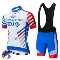 2020 Takım Bisiklet Jersey Groupama FDJ 19D Bisiklet Şort Ropa Ciclismo Erkekler Yaz Hızlı Kuru Pro Bisiklet Maillot Şort Giyim1