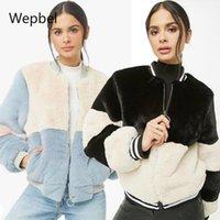 Giacche da donna Autunno Fleece Camicia Black Bianco Panel Giacca Giacco da baseball uniforme da baseball uniforme con zip Cappotti in uscita