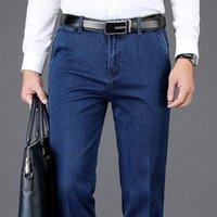 Осенняя высокая талия джинсы мужская одежда бизнес повседневные джинсовые штаны мужчины растягиваются прямые брюки классики 2021