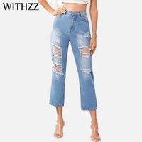 Jeans da donna con pantaloni in denim in denim per fori autunnali a primavera strappato pantaloni dritti strappati